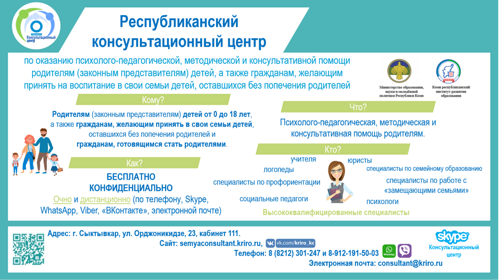 listovka_poslednij_variant.png